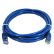 Network cable 15M